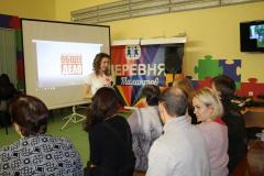 Общее дело в Детской деревне SOS города Вологды