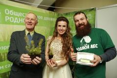 АНО «Родной лес» принял участие в выставке «Российский лес»